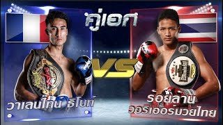 Muay Thai Fighter  August 13th, 2018 thumbnail