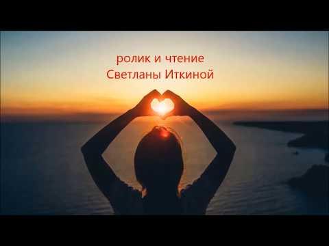"""""""Слишком сильная женщина"""" - Ирина Самарина-Лабиринт"""