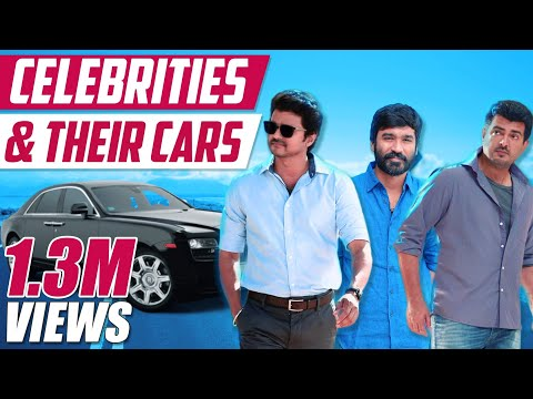 Tamil Film Stars and Their Cars | RAJINI |AJITH |VIJAY | SUR