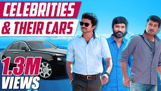 Tamil Film Stars and Their Cars | RAJINI |AJITH |VIJAY | SURYA | KICHDY