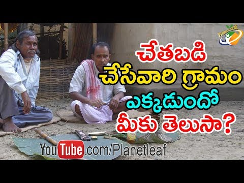 Shocking Facts About Witchcraft Village In India    ఆ