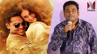 Am very grateful for Tamil Peoples ! A. R. Rahman speech at Kaatru Veliyidai Audio Launch
