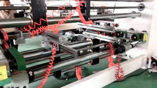 Полуавтоматическая сшивка Тест 02 5,7-ми слойный гофрокартон(ООО