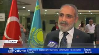 Астананың 20 жылдығы Түркияда кең көлемде аталуда