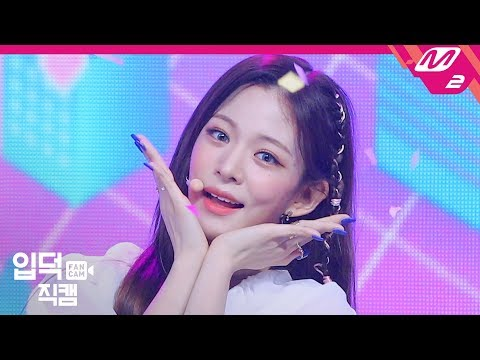 [입덕직캠] 프로미스나인 이채영 4K 직캠 'LOVE RUMPUMPUM' (fromis_9 LEE CHAE YOUNG FanCam) | @MCOUNTDOWN_2019.7.18