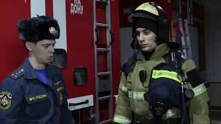 Современная боевая одежда пожарного МЧС