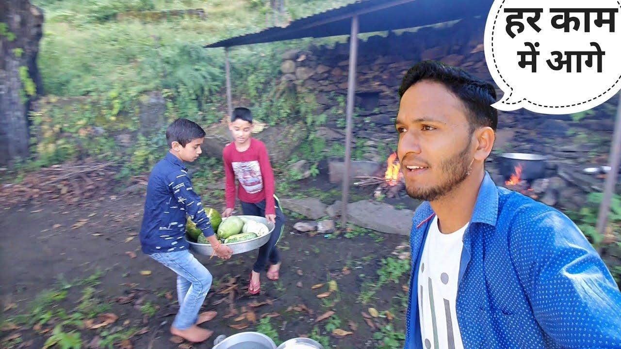 गाँव के छोटे-छोटे बच्चे हर काम में आगे    Pahadi Lifestyle Vlog    Pahadi Biker    Alok Rana