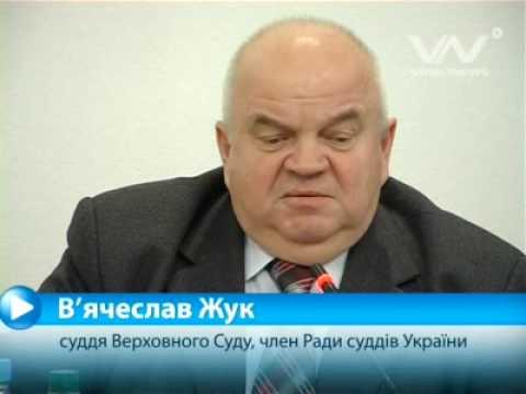 Судья Олигарх Олег Бачун