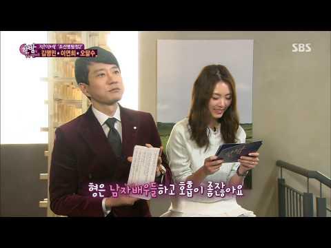 한밤2015 02 04 김명민 오달수 이연희HDTV MPEG2 1080i