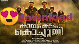 How to download Malayalam new movie kayamkulam |tamil rockers #v4 creative