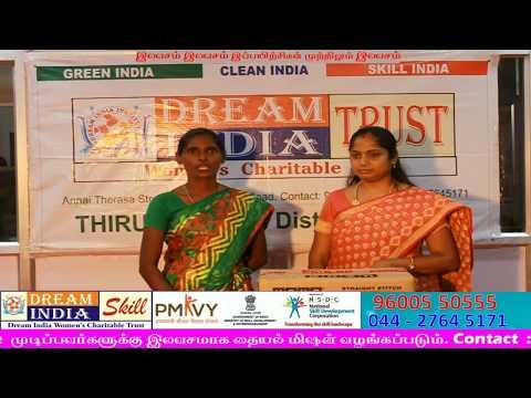 Dream India Tailor