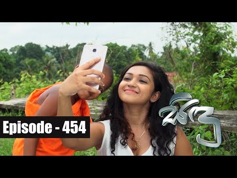 Sidu | Episode 454 03rd May 2018