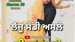 Thik thik lala baliye koi pahli vaari Kita na pyar new Punjabi song WhatsApp status