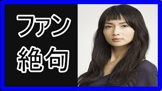 長谷川京子が10日にインスタグラムを更新。自撮り写真を投稿しているの...