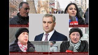 Երևանցիները Սամվել Կարապետյանի կատարած ներդրումների շրջանականն աննախադեպ էր