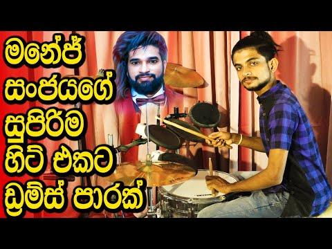 panata-namak-drums-cover