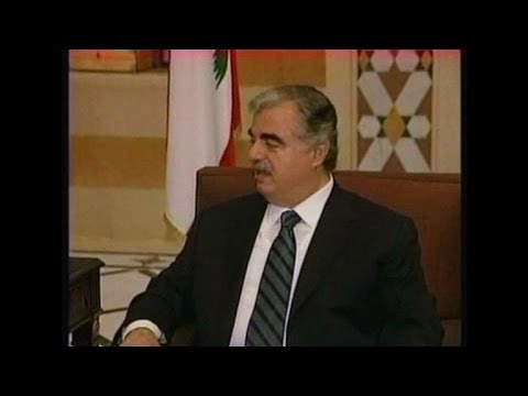 Hariri killing trial a chance to end impunity in Lebanon