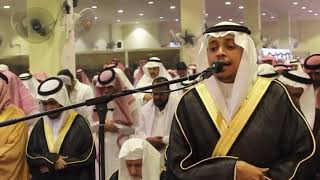 Gambar cover Beautiful Voice | Quran Recitation Really Beautiful by Sheikh Omar Al Darweez