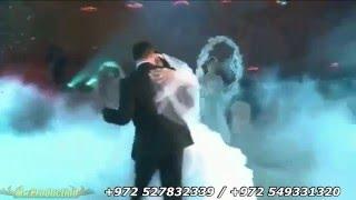 Хава Долев - Первый Танец | Cвадебная песня жениха и невесты