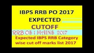 Expected cut off marks of RRB MAINS 2017  section wise and overall 2017 Video