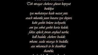 Jagtoy Mi (marathi poem)