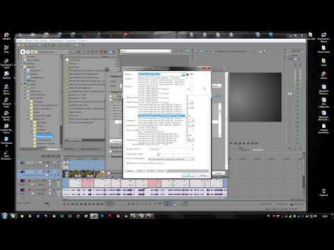 Обработка видео в sony vegas для ютуба без потери качества.