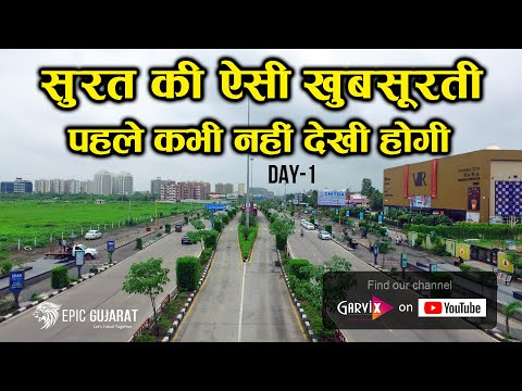 Best places of Surat city ||SURAT DAY-1 || Epic Gujarat ||