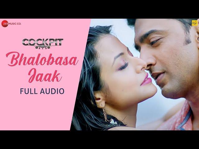 ভালোবাসা যাক Bhalobasa Jaak - Full Song | Cockpit | Dev & Koel Mallick | Arijit Singh & Somlata