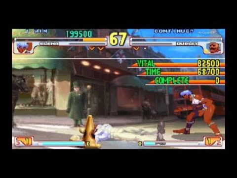 Street Fighter® 30th Anniversary Collection - Games with JoeHow |