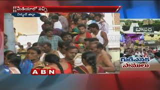 100 crores missing in Basara Saraswati Temple | Special Focus