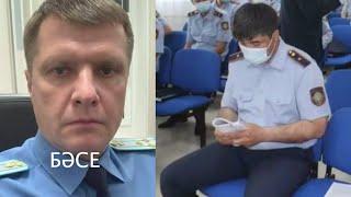 Карагандинский прокурор и комбат МПС Кызылорды вымогают деньги с подчиненных / БАСЕ