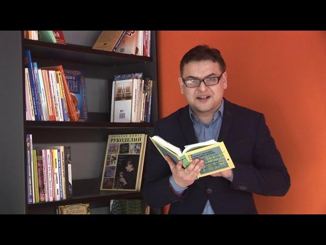 Изображение предпросмотра прочтения – НиколайБардин читает произведение «Быть поэтом - это значит то же...» С.А.Есенина