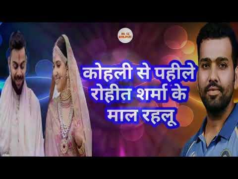 Lateste bajpuri song