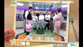 阿基師食譜教你做鳳梨蝦球食譜及榨菜肉絲食譜