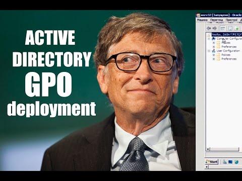 Развертывание (Установка) программ с помощью Active Directory GPO