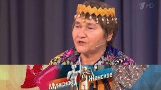 Мужское / Женское - Пермская «мать Тереза». Выпуск от 20.12.2017