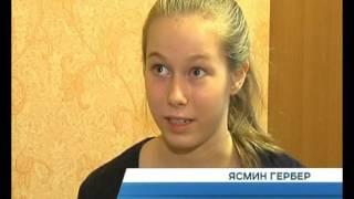 Немцы в городе.  Школьники из Европы приезжают в Липецк