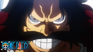 Roger's Execution | One Piece