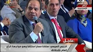 عاجل | بالفيديو.. السيسي للشعب: أنا مشغل الجيش تحت رجليكم كي لا تسقط مصر