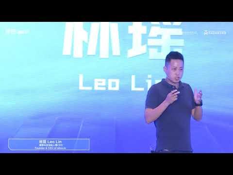 13林瑶 Leo Lin Aitos.io