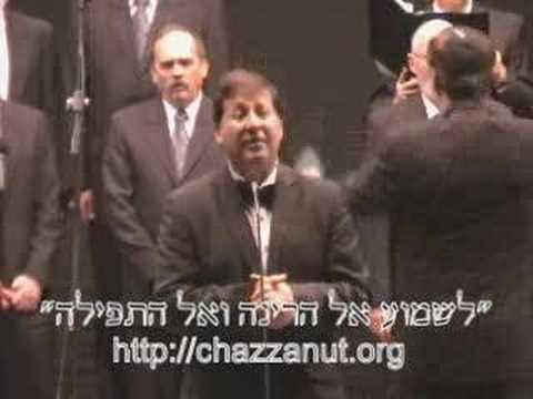 Cantor Shmuel Arnon