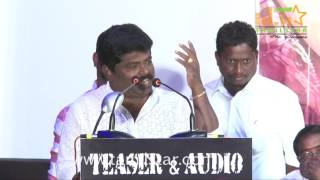 Mohana Movie Audio Launch