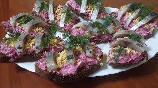 Бутерброды Селедка на шубе Самые вкусные и быстрые бутерброды
