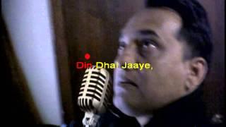 Din Dhal Jaaye karaoke