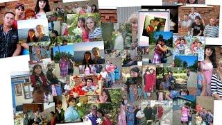 Юмористическая сценка на свадьбе семьи Сомряковых 2012