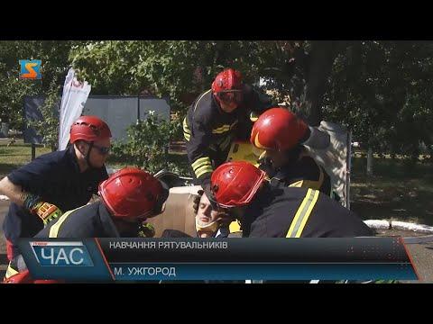 Навчання рятувальників