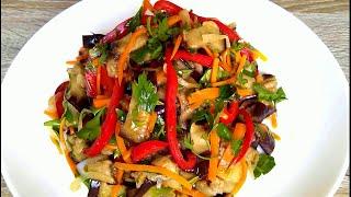 Вкуснейший салат из баклажанов! Всем советую попробовать!