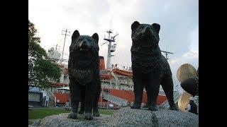 Heróis nacionais no Japão TARO E JIRO I Japão a terra do sol nascen...