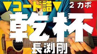 ギターコード アーティストリスト一覧 https://www.youtube.com/user/Mr...