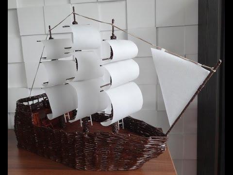 Papierowa wiklina - jak zrobić żaglowiec z papierowej wikliny / sailing ship of wicker paper